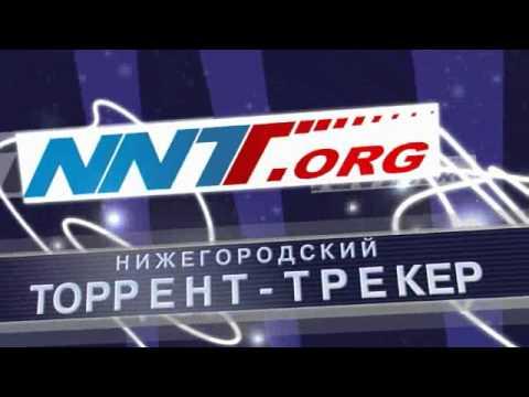 NNTT.ORG Информационный спонсор БК