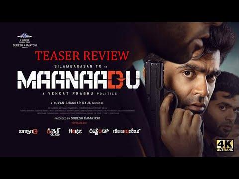 Maanaadu Official Teaser Review | STR | Kalyani | SJ Suryah | Venkat Prabhu |Yuvan