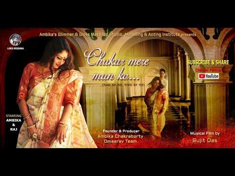 Chukar Mere Man Ko  |Cover| Ambika's Glimmer & Gloss Make-Up Studio, Modelling & Acting Institute.