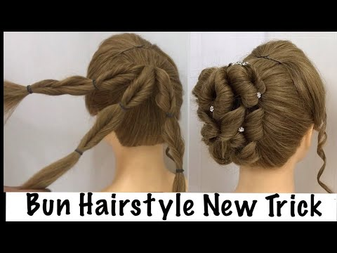 Easy Bun Hairstyle With Trick For Wedding & Party | Prom Updo Hairstyles