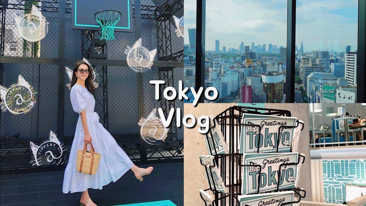 (JPN)도쿄 회사원 브이로그ㅣ오백년만에 시부야ㅣ기간한정 특별한 티파니앤코 매장💙ㅣ새로생긴 시부야 빌딩ㅣ아오야마 런치ㅣ우당탕탕 일본인남편의 요리교실ㅋㅋ빅재미🤣ㅣ한일부부ㅣ한일커플