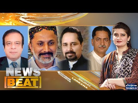 News Beat | Paras Jahanzeb | SAMAA TV | 02 March  2018