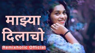 Mazya Dilacho | Remix | Dj Kiran NG Dj Deepsi | Remixholic Official