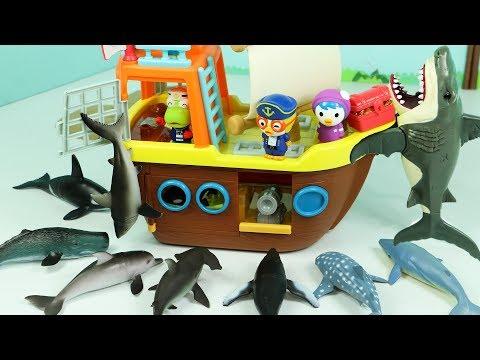 뽀로로 탐험선 장난감배 상어떼 잡기놀이 보물찾기 Pororo Toy Ships And Boat Shark Toys