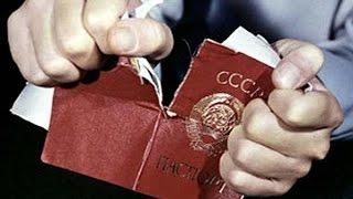 15 ЗАПРЕЩЕННЫХ ФОТО в СССР