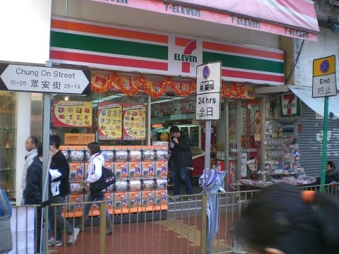 What's Inside A Chinese 7-Eleven?