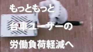ダンディXシリーズ|short