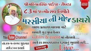 KV film & event dayro live