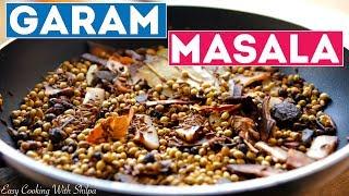 Garam Masala Recipe | How To Make Garam Masala Powder at Home | EasyCookingWithShilpa
