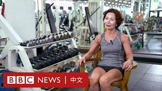 因為一場絕症 75歲的她成為了健美小姐- BBC News 中文