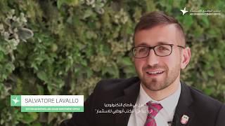 Turning the Desert Green: Salvatore Lavallo on ADIO's $100m AgTech investment #GrowWithAbuDhabi