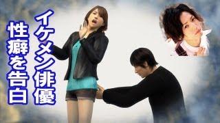 イケメン俳優の桐山漣がテレビ番組「ごきげんよう」で自らの一風変わっ...