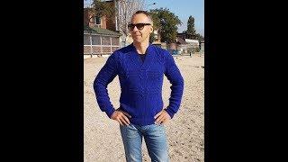 Мастер класс по мужскому свитеру