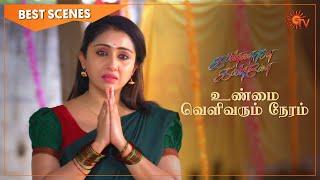 Kannana Kanne - Best Scenes | Full EP free on SUN NXT | 20 April 2021 | Tamil Serial