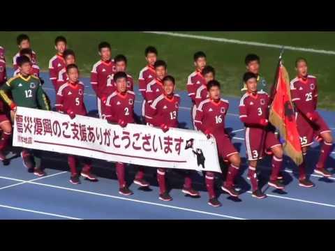 第95回全国高校サッカー開会式・東福岡優勝旗返還・青森山田選手宣誓