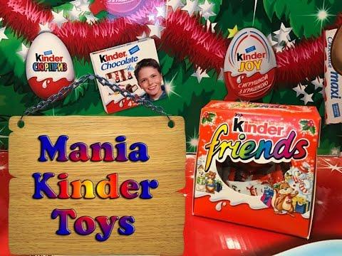 Новогодний подарок Kinder  FriendsUnboxing Kinder Surprise