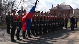видео Администрация Красносельского муниципального района