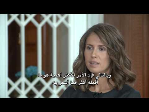 Asma al Assad gives an interview to Russian media since start of Syrian conflict 18 10 2016