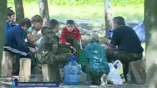 Новости России сегодня Эхо взрыва, Самые последние новости Москвы сегодня