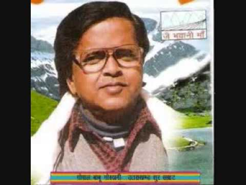 Bedu Pako baromasa original by Gopal babu Gosami upload by dhanbir singh