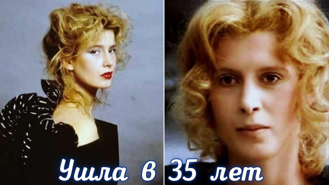 Ирина Метлицкая. Яркий взлет и преждевременный уход в 35 лет.