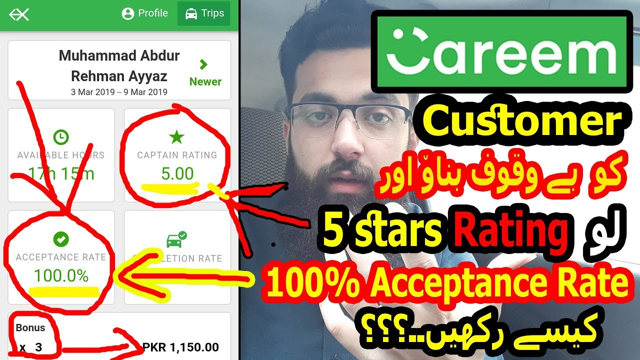 How to Get 5 Stars Rating and 100% Acceptance Rate in CAREEM UBER  ?? By  Customer by Survival man