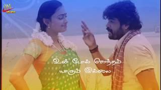 """💕Vaaren Vaaren un kooda Vaaren song 💕 Tamil love whatsapp status video"""" Tamil Whatsapp status 💕"""