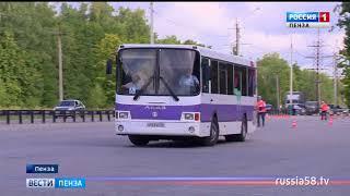 В Пензе выбрали лучшего водителя автобуса