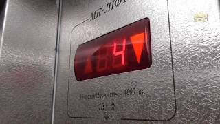 Ремонт пыльного могилевского лифта: букет неисправностей