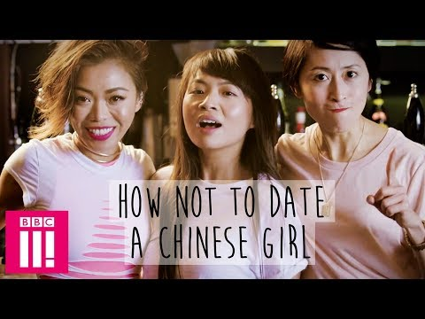 How Not To Date A Chinese Girl