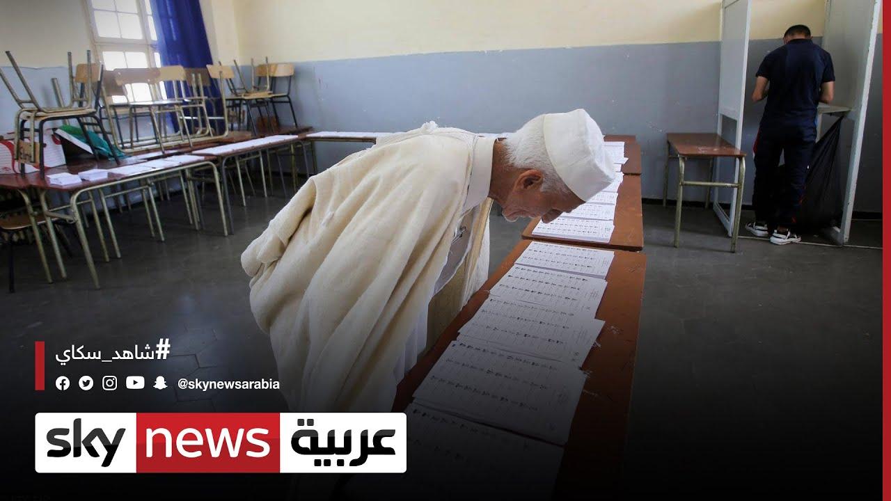 حزب جبهة التحرير الوطني الحاكم يتصدر نتائج الانتخابات  - نشر قبل 5 ساعة