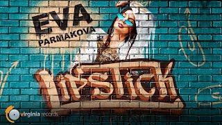 Eva Parmakova - Lipstick