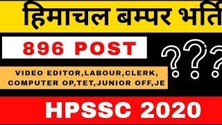 HPSSC Recuitment 2020 | Vacancy 2020 | 896 Post | Apply Online | Bharti | Any Degree | HP Govt Job |