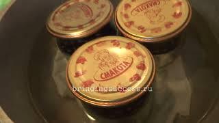 Смородиновое варенье без сахара рецепт