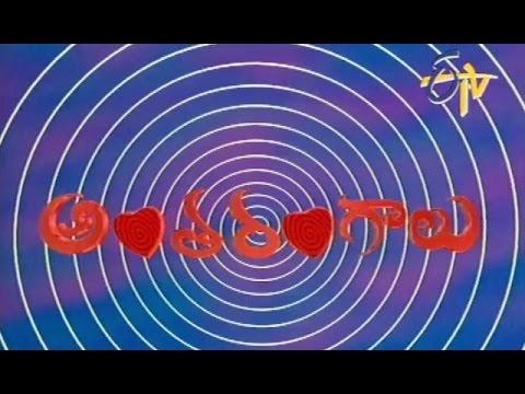 Antharangalu Serial Title Song
