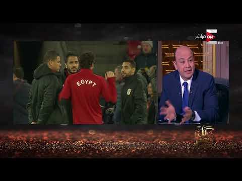 كل يوم - وزير الشباب والرياضة يكشف كواليس مباراة مصر والبرتغال  - نشر قبل 5 ساعة