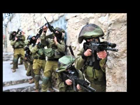 Israeli Elite Naval Commando - Shayetet 13 - שייטת 13