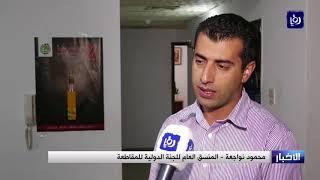"""الاحتلال يجند 6 فلسطينيين للتحرك دوليًا ضد حركة """"BDS"""" والترويج لكذبة حصول الأقليات فيها على حقوقهم"""