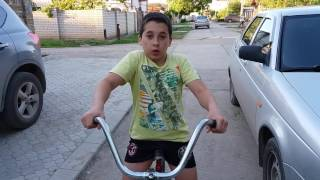 VLOG☻Делаю трюки на велосипеде!Которые умею!