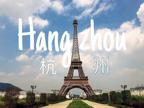 MARVlog #20 | Hangzhou, Zhejiang, China