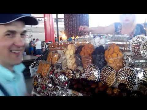 Мир сухофруктов и Лаваш ринк Ереван