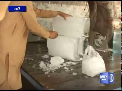 بازار میں ملنے والی برف کیسے تیار کی جاتی ہے؟