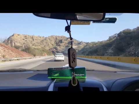 salt Range    kallar kahar   motorway punjab pakistan