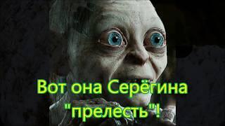 """Крестовая копейка и """"распашка"""" - супер коп!"""
