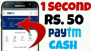 1 Second Mein Rs. 50 Free Paytm Cash Kamao ( FREE FREE FREE ) Live Proof