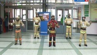 Пожарные Салехарда отжигают в аэропорту под музыку Gangnam Style