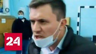 Депутат устроил дебош, после которого члену избиркома вызвали скорую - Россия 24