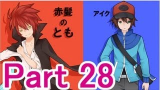 【Minecraft】あかがみんクラフト【実況】part28 thumbnail