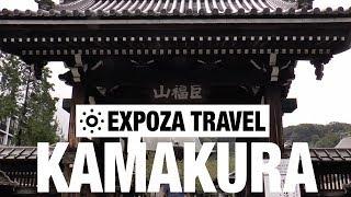 Kamakura (Japan) Vacation Travel Video Guide