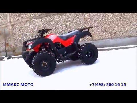 Видео ИМАКС МОТО Квадроцикл KAYO BULL 150